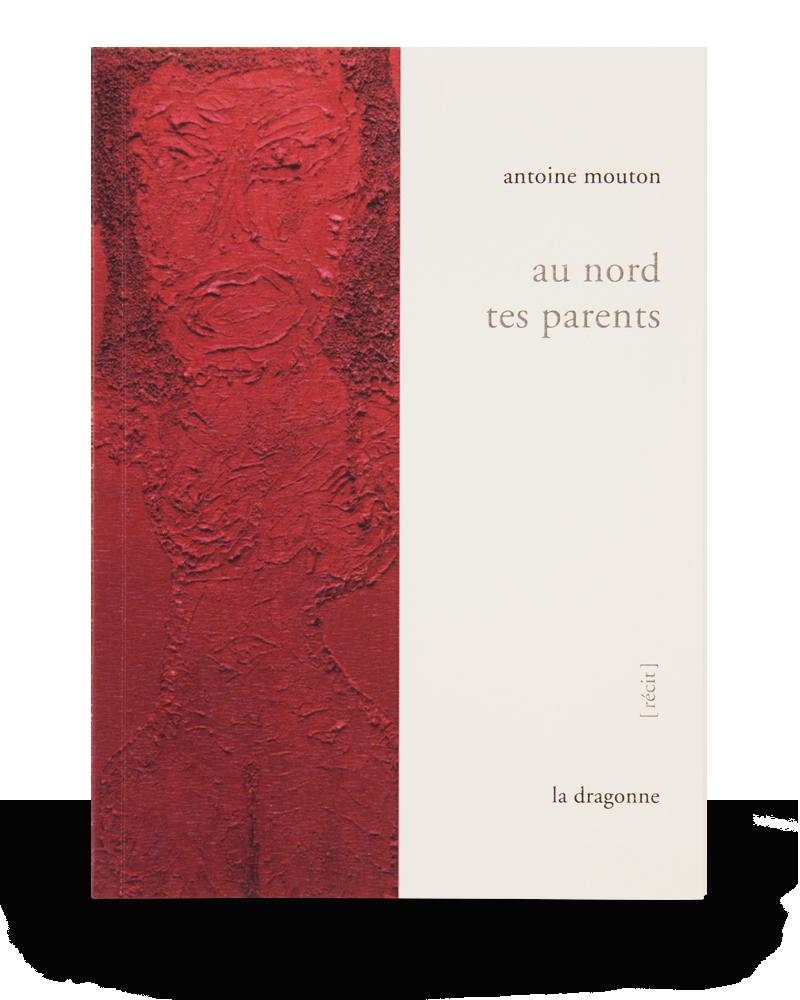 романи и есета Pulsio Print6