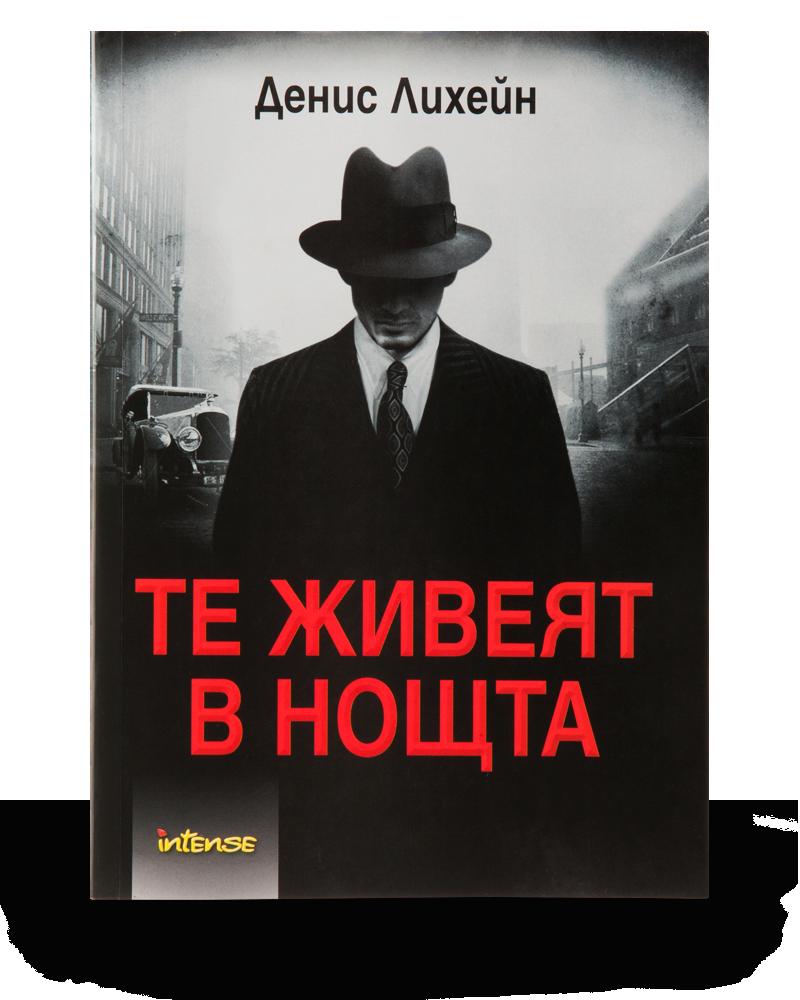 Романи и есета Pulsio Print4